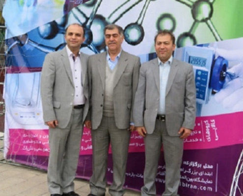 Participated in the 2th Exhibition of CLI expo