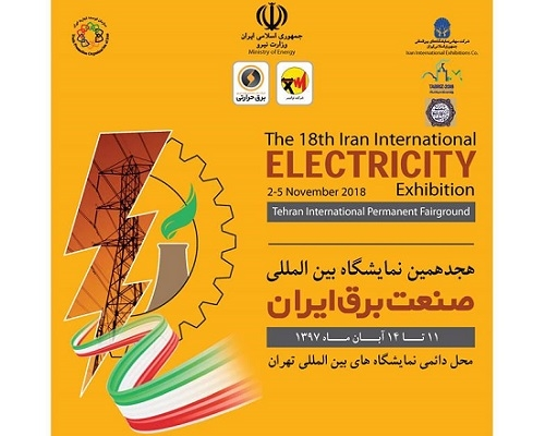 Participated in the 18th Tehran International Electricity Exhibition
