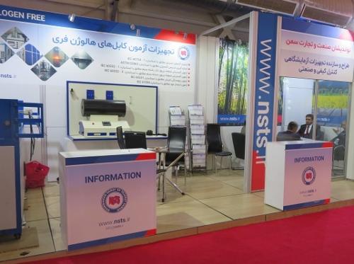 شرکت در نوزدهمین  دوره نمایشگاه برق تهران