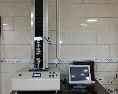 تجهیزات آزمایشگاه یونیورسال
